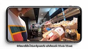 MickeyANP Education EP7: หลักการทนอาหารง่ายๆ เพื่อภูมิ ที่แข็งแรง