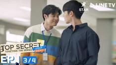 Top Secret Together The Series ได้ครับพี่ดีครับน้อง | EP.1 [3/4]