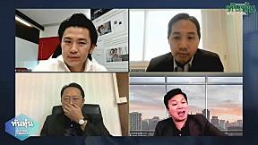 เจาะลึก หุ้นไอพีโอ ADD หุ้นเทคไทย สไตล์ยักษ์โลก I Exclusive Interview