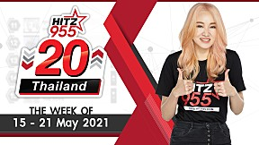 HITZ 20 Thailand Weekly Update | 23-05-2021