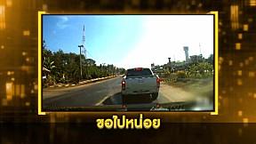 กล้องส่องฮา | EP.20 | 22 พ.ค. 64 [1\/4]