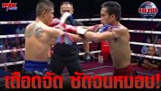 โหดจัด ซัดหมอบ!!! ที่สุดของมวยไทย 3 ยก I The Hero Champion Challenge