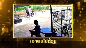 กล้องส่องฮา | EP.21 | 29 พ.ค. 64 [1\/4]