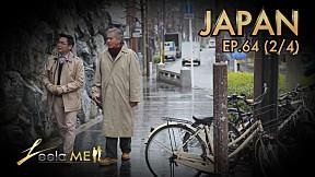 Leela Me I EP.64 ท่องเที่ยวประเทศญี่ปุ่น [2\/4]