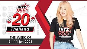HITZ 20 Thailand Weekly Update | 13-06-2021