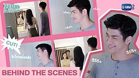 [Behind The Scenes] นายจะกลั้นขำไม่อยู่แล้ว!!!! | นายคะ อย่ามาอ่อย Oh My Boss
