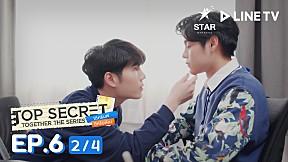Top Secret Together The Series ได้ครับพี่ดีครับน้อง   EP.6 [2\/4]