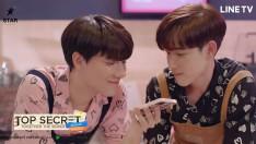 การระบายให้ใครสักคนได้ฟัง มันทำให้รู้สึกดี | HIGHLIGHT EP.5 | Top Secret Together The Series ได้ครับพี่ดีครับน้อง
