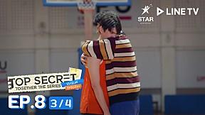 Top Secret Together The Series ได้ครับพี่ดีครับน้อง   EP.8 [3\/4]