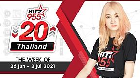 HITZ 20 Thailand Weekly Update   04-07-2021
