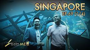 Leela Me I EP.69 ท่องเที่ยวประเทศสิงคโปร์ (1\/4)
