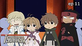 Tsubasa RESERVoir CHRoNiCLE | season 2 EP.11