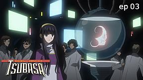 Tsubasa RESERVoir CHRoNiCLE | season 2 EP.3