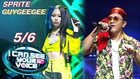 I Can See Your Voice -TH | EP.275 | SPRITE & GUYGEEGEE | 7 ก.ค. 64 [5\/6]