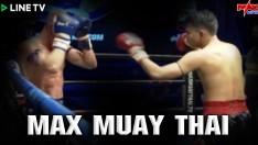 MAX MUAY THAI I FIGHT STOP THE WORLD!!! - ที่สุดของมวยไทยระดับโลก!!!