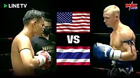 [U.S.A VS THAILAND] ซัดโหด! I DANAIL DRULY VS PANCHAI SOR JOR LEKMUENGSRUNG - MAX MUAY THAI