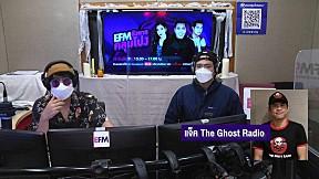 โรงพยาบาท - EFM อังคารคลุมโปง [Highlight]