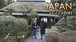 Leela Me I EP.72 ท่องเที่ยวประเทศ ญี่ปุ่น [3\/4]
