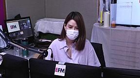 อย่าทำหนู - EFM อังคารคลุมโปง [Highlight]
