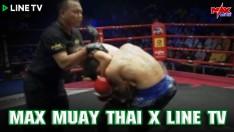 กรรมการเอาแทบไม่อยู่ ใส่โหดจัดเต็ม เป็นยังไงไปรับชม MAX MUAY THAI