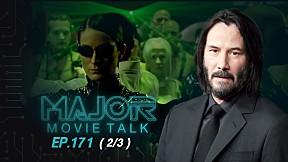 The Matrix 4 ถึงไหนแล้ว? - Major Movie Talk | EP.171 [2\/3]