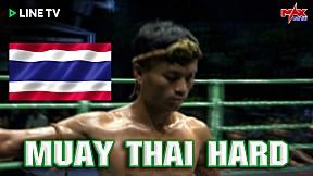 FIGHT 1 HARDMAN MUAY THAI เดือดสุดในปฐพีนี้! - Muay Thai Fighter