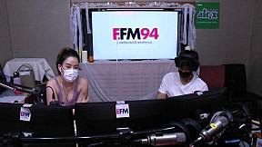 เสียงหลอนในห้องดนตรี - EFM อังคารคลุมโปง [Highlight]
