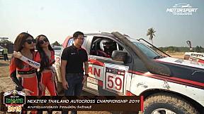 Motorsport Thailand 2021 | EP.32