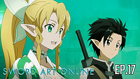 Sword Art Online Season 1 | EP.17 ตอน ราชินีผู้ถูกจองจำ