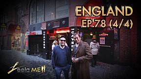 Leela Me I EP.78 ท่องเที่ยวประเทศ อังกฤษ ENGLAND [4\/4]
