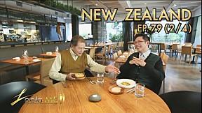 Leela Me I EP.79 ท่องเที่ยวประเทศ นิวซีแลนด์ [2\/4]