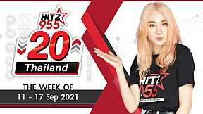 HITZ 20 Thailand Weekly Update | 19-09-2021