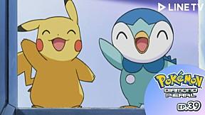 Pokémon: Diamond and Pearl   EP.39 ตอน พิคาชูผู้ดูแลทุกคน !