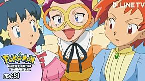 Pokémon: Diamond and Pearl | EP.48 ตอน โปเกมอนคอนเทสต์ !  งานประกวดที่โยซุกะ !