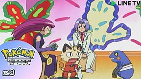 Pokémon: Diamond and Pearl | EP.8 ตอน กูเรกกรูกับยิมปริศนา !