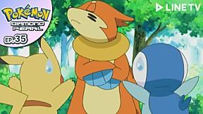 Pokémon: Diamond and Pearl   EP.35 ตอน จตุรเทพโกโยกับโดทาคุน !
