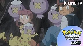 Pokémon: Diamond and Pearl   EP.28 ตอน ฟูวันเตกับผู้ใช้ลมทิศเหนือ !