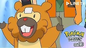 Pokémon: Diamond and Pearl | EP.23 ตอน เสียงคำรามของฮากาเนล !  ปกป้องหมู่บ้านของบิปปากันเถอะ !!