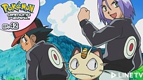 Pokémon: Diamond and Pearl   EP.42 ตอน ศูนย์ฝึกราคุไร !