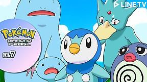Pokémon: Diamond and Pearl | EP.7 ตอน พยายามเข้า โพจจามะ !!