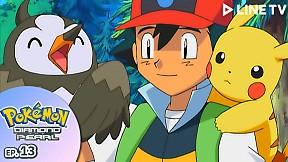 Pokémon: Diamond and Pearl   EP.13 ตอน สู้เขานะ !  มุคคูรุ !