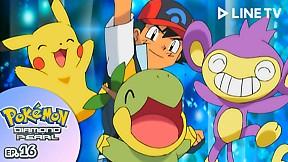 Pokémon: Diamond and Pearl | EP.16 ตอน ซึไกโดสปะทะพิคาชู !