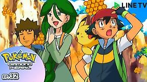 Pokémon: Diamond and Pearl | EP.32 ตอน บีควินแห่งปราสาทสีอำพัน !