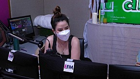 ข่าวอาชญากรรม - EFM อังคารคลุมโปง [Highlight]