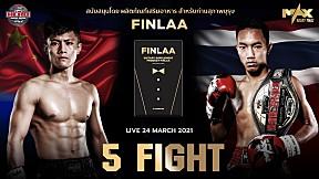 2 คู่รวด หวดไม่ยั้ง - The Global Fight Champion Challenge