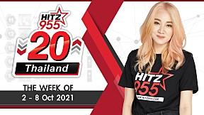 HITZ 20 Thailand Weekly Update   10-10-2021