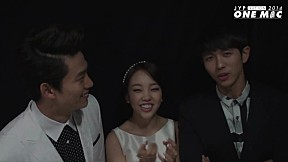 """2014 JYP NATION """"ONE MIC"""" Exclusive Interview Clip 2. Collaboration"""