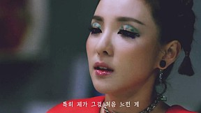 """2NE1 – ALL OR NOTHING """"THE INTERVIEW"""""""
