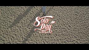 B1A4 - SOLO DAY (#2 BEACH)