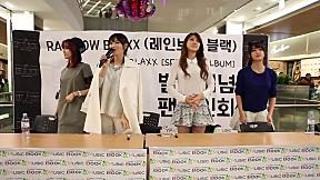 Rainbow Blaxx - 2014.02.26 Fan Sign Event Spot